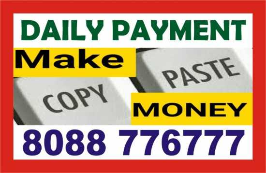 Online job | Work from Home | 1674 | daily payment